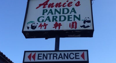 Photo of Chinese Restaurant Annie's Panda Garden at 320 Fairgrounds Dr, Vallejo, CA 94589, United States