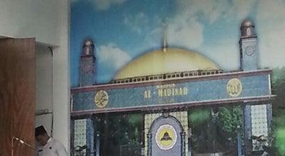 Photo of Arcade Al Madinah Islamis School at Jl.karadenan, Bogor 16913, Indonesia