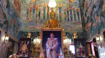 Photo of Buddhist Temple วัดไผ่ล้อม (Wat Pai Lom) at Na Wat Road, Nakhon Pathom 73000, Thailand