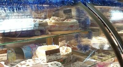 Photo of Candy Store Кондитерская Вацак at Пр-т Миру, 50, Чернигов, Ukraine