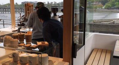 Photo of Coffee Shop %ARABICA KYOTO 嵐山 at 右京区嵯峨天龍寺芒ノ馬場町3-47, Kyoto, Japan