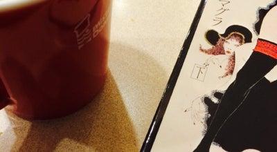Photo of Donut Shop ミスタードーナツ 亀岡駅前ショップ at 追分町大堀17-1, 亀岡市 621-0804, Japan