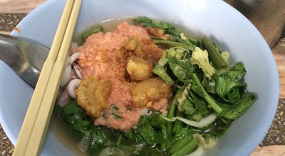 Photo of Ramen / Noodle House ร้านสุกี้ป้าใจ at Noen Hodm, Thailand