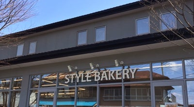 Photo of Bakery STYLE BAKERY at 浜松町1-2-16, 桐生市, Japan