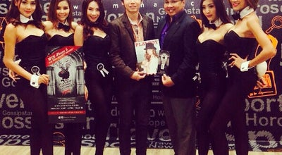Photo of Arcade Mthai.com at 200 Jasmine International Tower, Chaengwatana Rd,, Prakkred 11120, Thailand