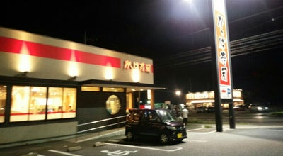 Photo of Sushi Restaurant かっぱ寿司 守谷店 at 立沢2059-1, 守谷市 302-0118, Japan