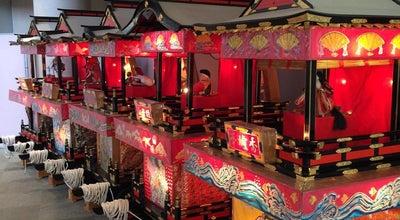 Photo of Japanese Restaurant むつ下北観光物産館 まさかりプラザ at 柳町1-10-25, むつ市, Japan
