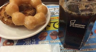 Photo of Donut Shop ミスタードーナツ イオンタウン塩釜ショップ at 海岸通15-100, 塩竈市 985-0002, Japan