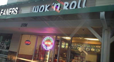 Photo of Asian Restaurant Wok 'N Roll at 3791 Palm Valley Rd # 203, Ponte Vedra Beach, FL 32082, United States