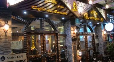 Photo of Hookah Bar Sketch Cafe at China