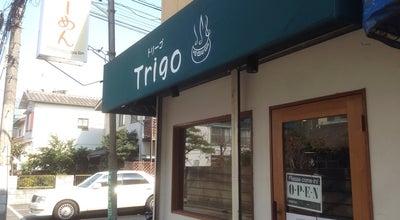 Photo of Food トリーゴ at 東北1-12-1, 新座市 352-0001, Japan