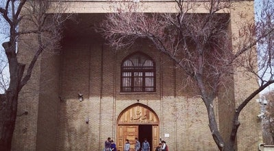 Photo of History Museum Museum of Azerbaijan | موزه آذربایجان at Imam Khomeini St., Tabriz, Iran