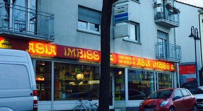 Photo of Asian Restaurant Asia Imbiss at Seligenstädter Straße 43, Offenbach am Main, Germany