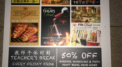 Photo of Steakhouse Yasmine's Steakhouse and Butcher shop at China