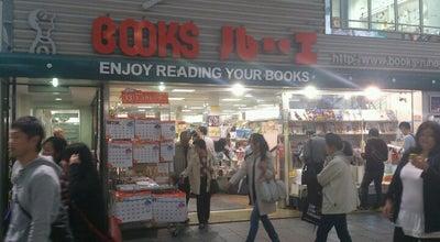 Photo of Bookstore BOOKSルーエ at 吉祥寺本町1-14-3, 武蔵野市 180-0004, Japan