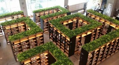 Photo of Library NAVER LIBRARY at 분당구 불정로 6, 성남시 13561, South Korea