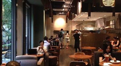 Photo of Cafe Wagas 沃歌斯 at 483 Panyu Rd, Shanghai, Sh 200052, China