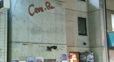 Photo of Rock Club 広島CAVE-BE at 中区幟町7-25, Hiroshima 730-0016, Japan