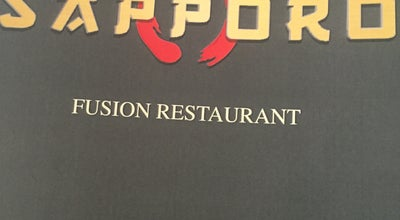 Photo of Sushi Restaurant Sapporo at Corso Xxiii Marzo 52, Novara, Italy