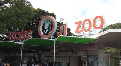 Photo of Zoo 神戸市立王子動物園 Kobe Oji Zoo at 灘区王子町3-1, 神戸市 657-0838, Japan