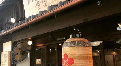 Photo of Cafe ハハトコ食堂 at Japan