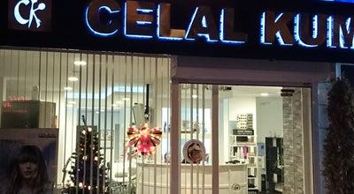 Photo of Nail Salon Celal Kumral Guzellik Salonu at Feri̇t Seli̇mpaşa Caddesi̇ No:36/2 Yayla , 34212 Bahçelievler, İstanbul 34212, Turkey