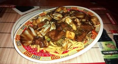 Photo of Chinese Restaurant Sabor da China at Avenida Da Amizade, Sumaré, Brazil