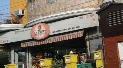 Photo of Bakery Mr Brown at Lucknow, India