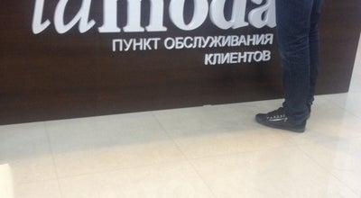 Photo of Boutique Lamoda Point at Kazakhstan