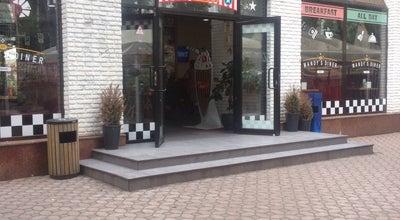 Photo of Diner Mandy's Diner at Просп. Абая, 17/130, Almaty 050010, Kazakhstan