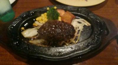 Photo of BBQ Joint ハローキッド(HELLO KID) 北麻績店 at 北麻績町三反地23-3, 稲沢市 492-8448, Japan