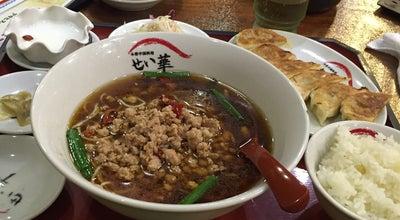 Photo of Chinese Restaurant 本格中国料理 せい華 at 福浜町1-33, 岡山市南区, Japan