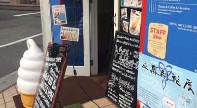 Photo of Dessert Shop chu chu churros cafe 徳島駅前店 at 寺島本町西1-55, Tokushima, Japan