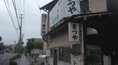 Photo of BBQ Joint まつやホルモン店 at 吉方温泉4丁目432, 鳥取市, Japan
