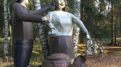 Photo of Other Great Outdoors Edvinin Taidepuisto Ja Korsukyla at Aleksis Kiventie 59, Vaasa 65300, Finland