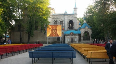 Photo of Church Biserica Sfânta Teodora de la Sihla at Str. Pușkin, 20a, Chisinau 2012, Moldova