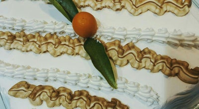 Photo of Cupcake Shop شیرینی خروس قندی | Khorous Ghandi Pastry at Iran