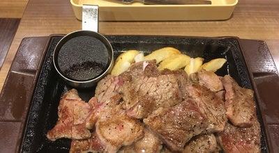 Photo of Steakhouse ステーキガスト 市原店 at 八幡3-4, 市原市 290-0062, Japan