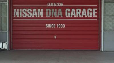 Photo of Science Museum Nissan Heritage Museum 日産ヘリテージコレクション at 広野台2-10-1, 座間市 252-8502, Japan