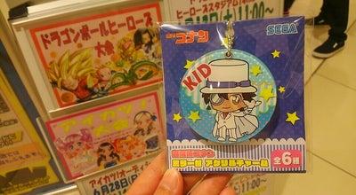 Photo of Arcade namco くずはモール店 at 楠葉花園町10-85, 枚方市 573-1121, Japan