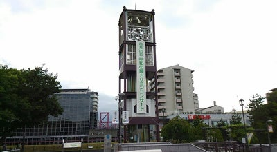 Photo of Monument / Landmark カリヨン塔 フランドルの鐘 at 伊丹1, 伊丹市, Japan