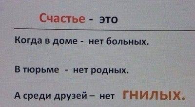 Photo of Gastropub Бочонок at Пр.республики 33а, Astana, Kazakhstan