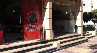 Photo of Mediterranean Restaurant Al Reef Al Dimishqi | الريف الدمشقي at 83 Garden City St, Smouha, Egypt