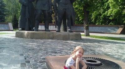 Photo of Historic Site Меморіал ВВВ at Vinnytsya, Ukraine