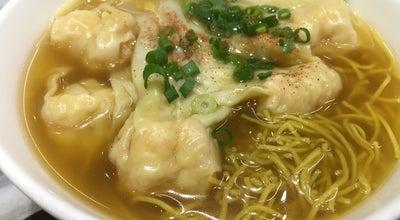 Photo of Chinese Restaurant 老記粥麵 at Nossa Senhora Fatima, Macao