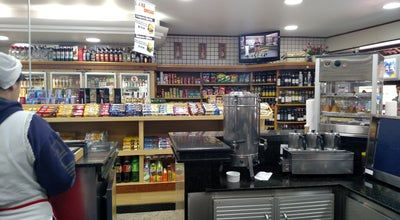 Photo of Bakery Padaria Empório São Roque at São Roque, Brazil