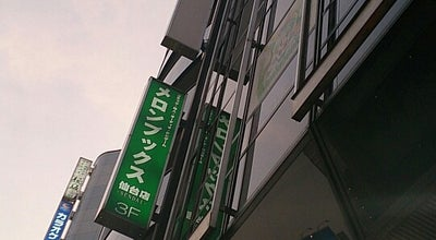 Photo of Bookstore メロンブックス 仙台店 at 青葉区中央3-8-5, 仙台市 980-0021, Japan