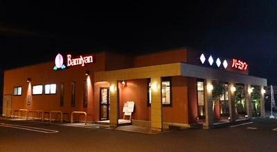 Photo of Chinese Restaurant バーミヤン 津山昭和店 at 昭和町1-70-1, 津山市 708-0886, Japan