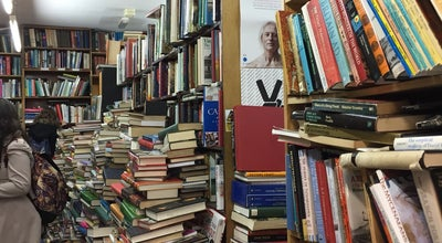 Photo of Bookstore Voltaire and Rousseau at 12 Otago Lane, Glasgow G12 8PB, United Kingdom