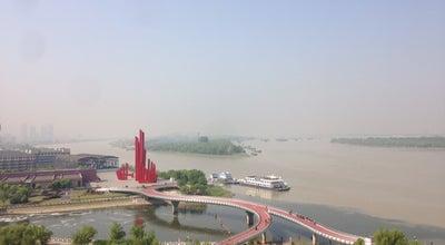 Photo of Hotel 世茂滨江希尔顿 Hilton Nanjing Riverside at 淮滨路1号, 南京, 江苏 210011, China